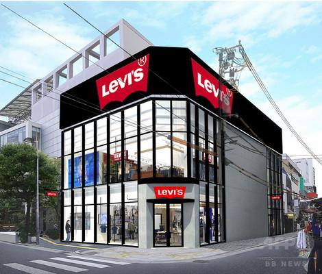 Levi's(リーバイス) 大阪旗艦店オープン 限定商品