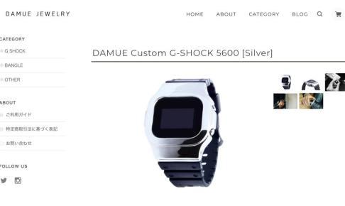 DAMUE Custom G-SHOCK