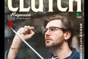 CLUTCH MAGAZINE vol59