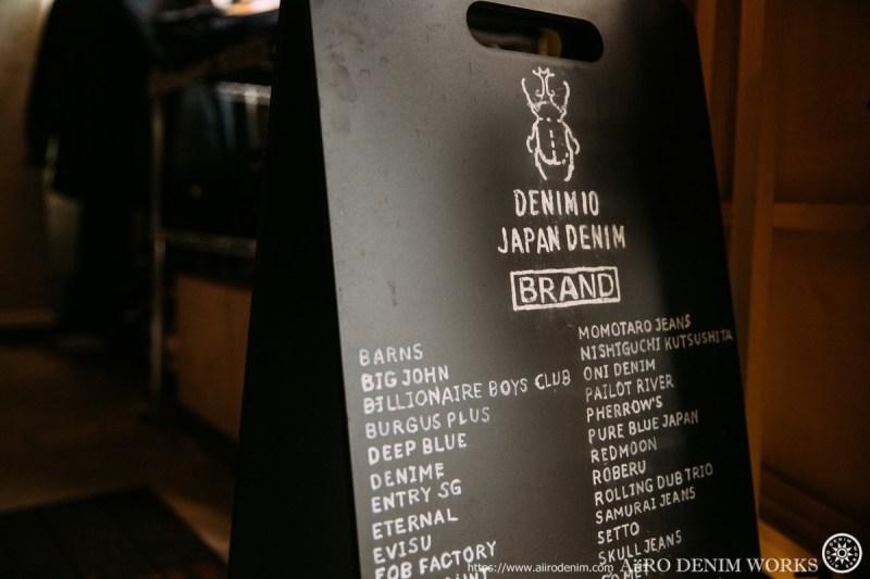 DENIMIO(デニミオ)