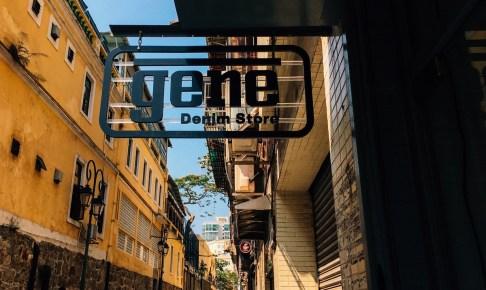 gene@macau / Japan denim shop