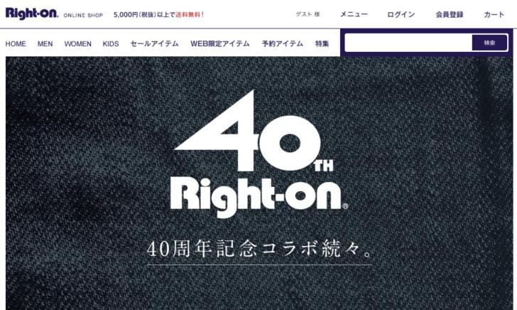 ライトオン40周年限定 リーバイス
