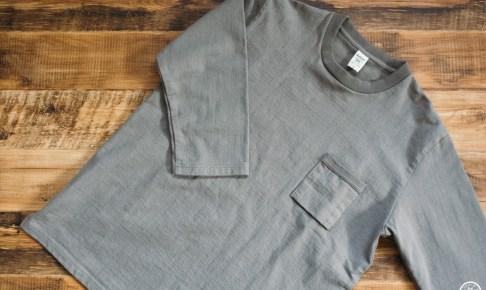 Jackman JM5807 Dotsume 1/2 Sleeved T-Shirt