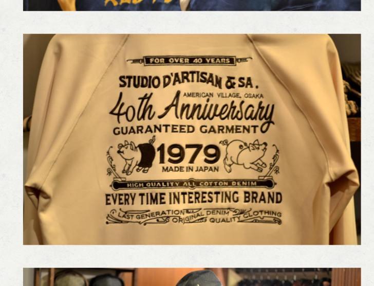 STUDIO D'ARTISAN 40周年