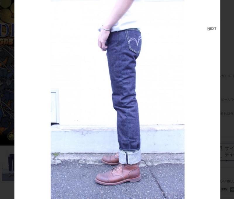 サムライジーンズ Samurai Jeans × Denimio 限定コラボモデル