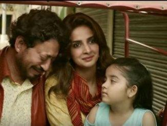 صبا قمر کی فلم ہندی میڈیم