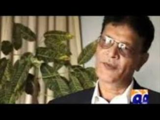 قد عارف شفیق کا : اپنےتعصبات سمیت کراچی کا نمائندہ شاعر