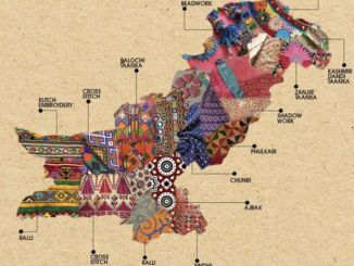 پاکستان کی دستکاری