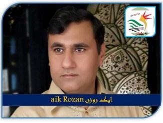Mujahid Hussain