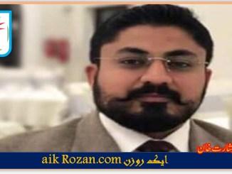 Sheraz Basharat Khan