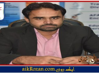 Asif Ali Lashari