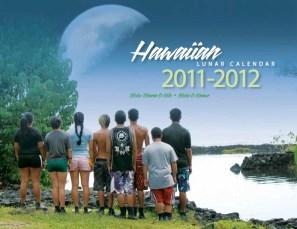 Hawaiian_LunarCal2012_smallsize_final