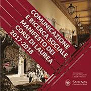 Corso di formazione in valorizzazione e comunicazione dell'Heritage @ Dipartimento di Comunicazione e Ricerca Sociale - Università la Sapienza | Roma | Lazio | Italia