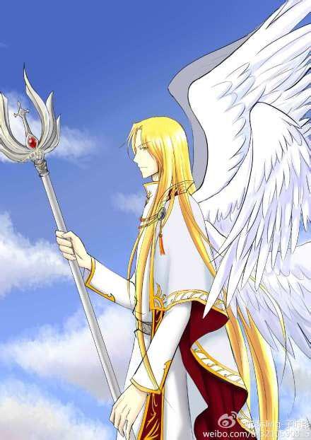 xiu angel form