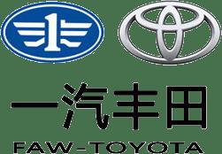 FAW-Toyota Logo