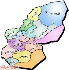 اللهجة الشرقاوية شكل تاني .. الابراهيمية يستخدمون