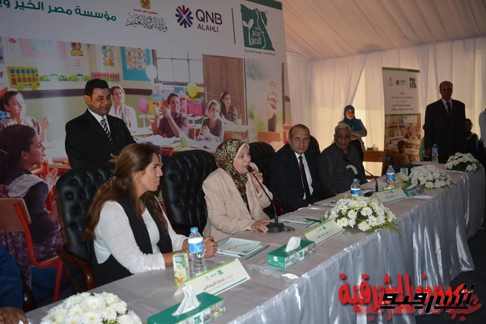 إفتتاح مدرسة علي رحيل للتعليم الأساسي بقرية قرملة ببلبيس