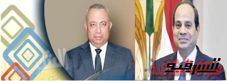 محافظ الشرقية يبعث ببرقية تهنئة للرئيس عبدالفتاح السيسى بمناسبة المولد النبوى الشريف