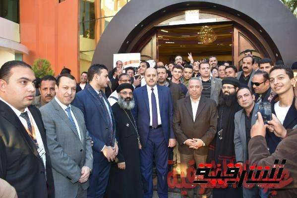 محافظ ومدير أمن الشرقية ونواب البرلمان يُشاركون في إحتفالية جمعية من أجل مصر بالزقازيق