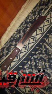 السكينة المستخدمة