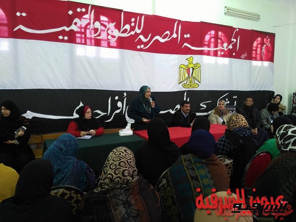 الجمعية المصرية للتطوير والتنمية تواصل النجاح