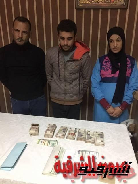 ضبط خادمة وشخصين سرقوا 136 ألف جنيه من منزل بالشرقية