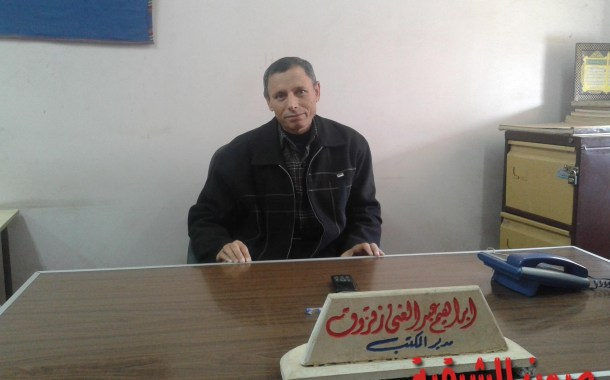 مدير عمل أبوحماد