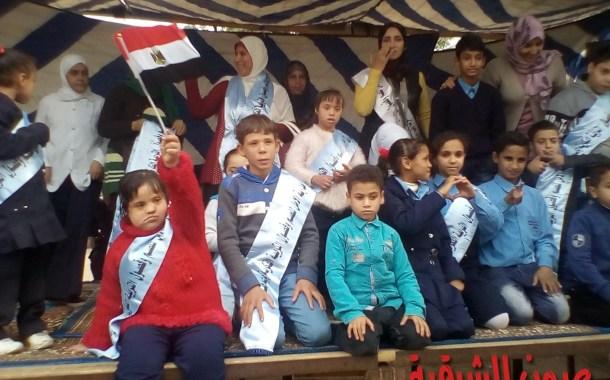 متحدي الإعاقة بأبوحماد يرفعون علم مصر في يوم عيدهم