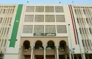 مجلس جامعة الزقازيق يقترح قبول 20 ألف طالب للعام الجامعي القادم