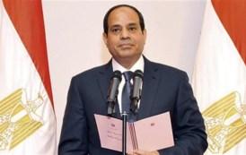 2 يونيو.. الرئيس السيسى يؤدي اليمين الدستورية أمام