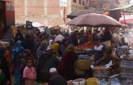 حملة مكبرة لضبط الأسواق بمنشأة أبو عمر