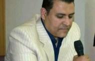 ( العدالة ) .. لشعر .. محمد زكريا حبيشي