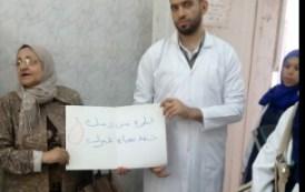 ندوة ثقافية عن التبرع بالدم ة بقرية الزنكلون بالزقازيق