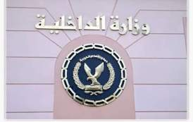 الداخلية تصرح بزيارة إستثنائية لجميع نزلاء السجون بمناسبة ذكرى ثورة ٢٣ يوليو