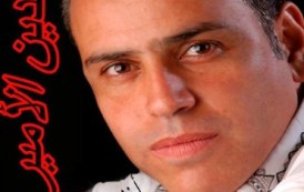 الفنان العربي السوري .. عز الدين الأمير .. مدرسة فنية إنسانية للغناء والموسيقى ..!!