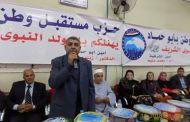حزب مستقبل وطن يقيم إحتفالا دينيا بدار مناسبات الشيخ أبوحماد