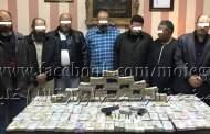 مباحث منيا القمح تضبط 7 تجار عملة بحوزتهم مليون جنيه سوداني
