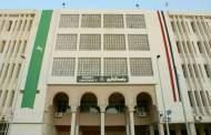جامعة الزقازيق تفوز بالمركز الأول في تنظيم مهرجان