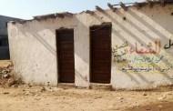 قرية الحمادين بالحسينية بلا مركز شباب وسط غياب المسؤلين