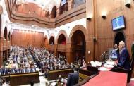 ننشر الصيغة النهائية للتعديلات الدستورية بعد موافقة