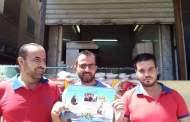 شركة مياه الشرب والصرف الصحى توجه حملة توعوية تجوب شوارع قري مركز ومدينة بلبيس