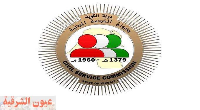 باستثناء الأطقم الطبية ..إنهاء خدمات الوافدين في الكويت خلال عامين