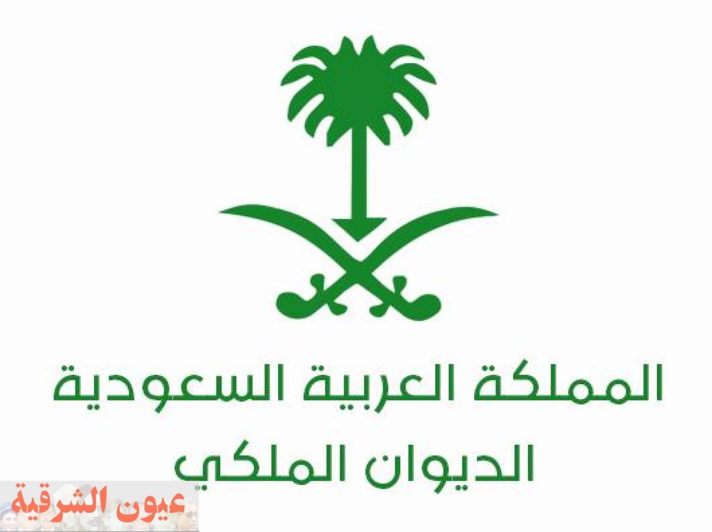الديوان الملكي السعودي: وفاة الأمير بندر بن سعد بن محمد بن عبدالعزيز