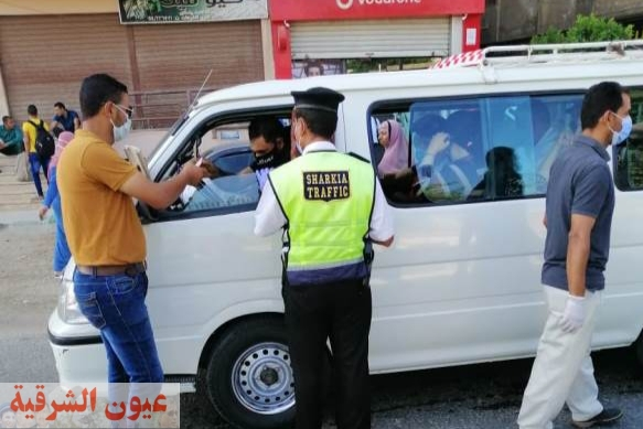 تغريم 56 سائق لعدم الإلتزام بإرتداء الكمامة الواقية لمواجهة فيروس كورونا المستجد بالشرقية
