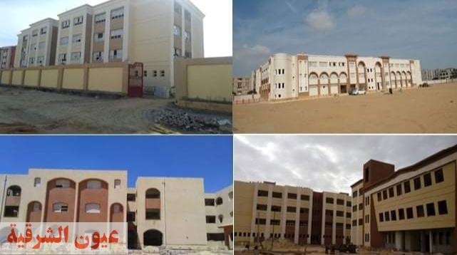 إنشاء وتطوير 13 مدرسة بمدينة العاشر من رمضان بتكلفة 230 مليون و 500 ألف جنيه