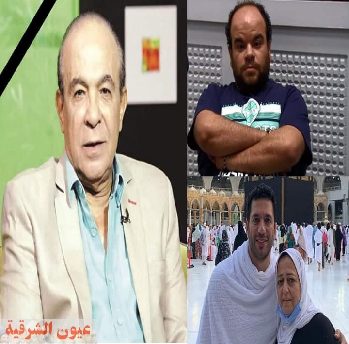 بعد وفاة هادي الجيار ووالدة حسن الرداد.. السوشيال تتحول لـ دفتر عزاء لنجوم الوسط الفني