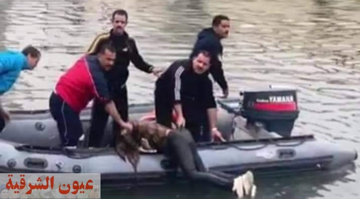 الأمن يكثف من تحرياته لكشف غموض العثور علي جثمان شاب في بحر مويس بالزقازيق