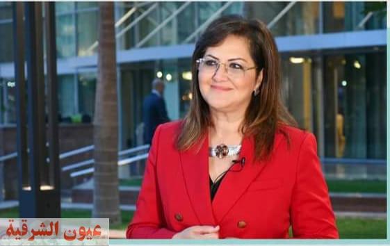 وزيرة التخطيط تعتمد 236 مليون جنيه لمحطة معالجة مياة مصرف بحر
