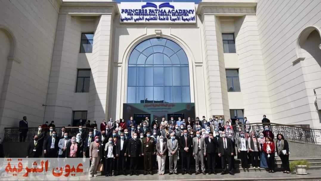وكيل وزارة الصحة بالشرقية يشارك في المؤتمر السنوي للزمالة المصرية بالقاهرة بحضور وزيرة الصحة