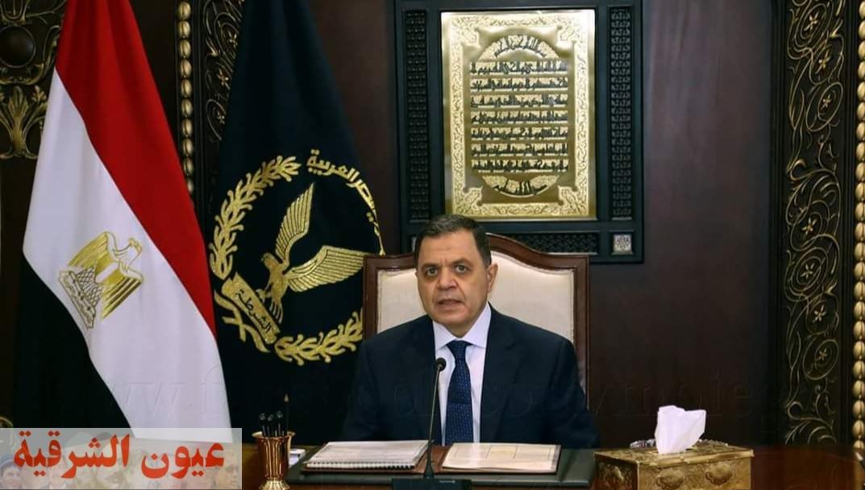 وزير الداخلية يقرر إنشاء 3 سجون مركزية بالشرقية